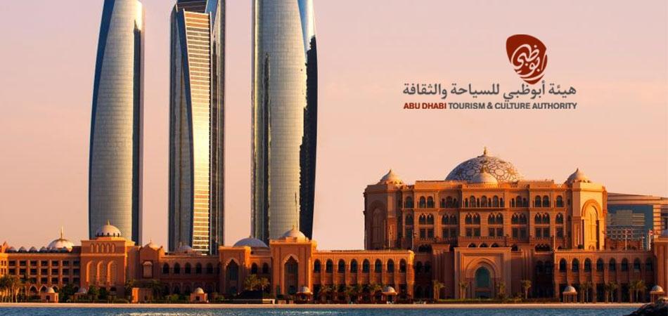 Сбор Туризм Дирхам в Абу Даби